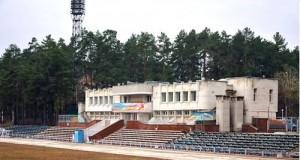Stroitel Stadium